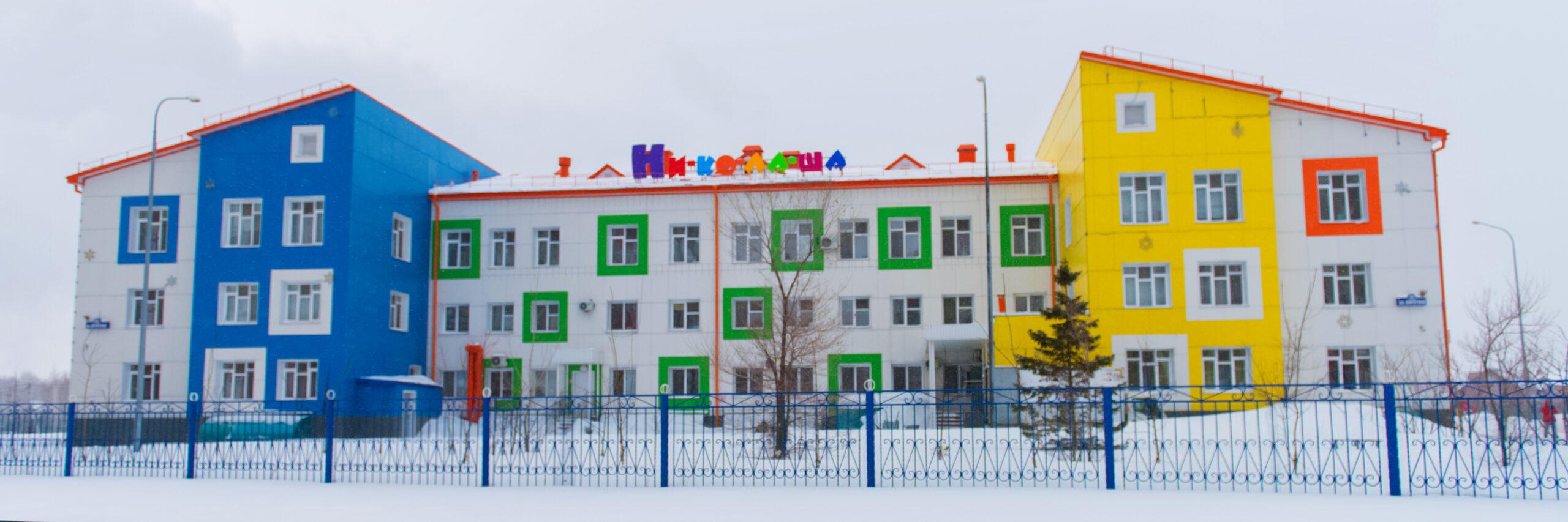 МАДОУ д/с №185 города Тюмени